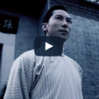 Ip Man: The Legend is Born (Dubbed in English)